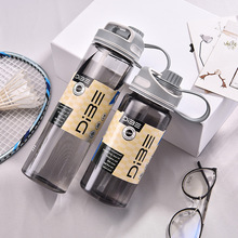 Creative straw water bottle Leakproof portable Kid Sport plastic drink Travel outdoor hiking camping cup