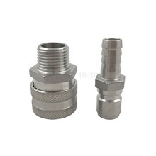 Stainless Steel Homebrew Female Quick Disconnect Set,1/2NPT and 1/2barb, Beer brewing Wholesale Retail