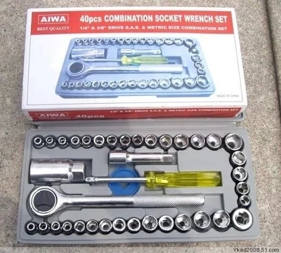 New AIWA 40pcs combination socket wrench set for car repair machine repair for all kinds of screws, nuts
