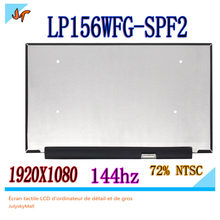 LP156WFG-SPF2 15.6