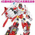 Nenhuma caixa de varejo Aerialbots Superion Transformações 45 cm de altura figura Brinquedo Presente da Criança