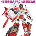 No retail box Transformations 45cm tall Superion Aerialbots figure Toy Child Gift