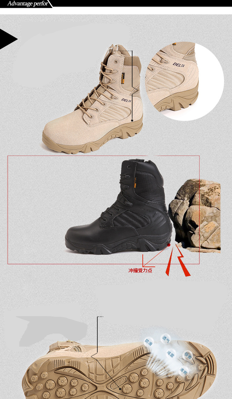 hiking shoes (5)