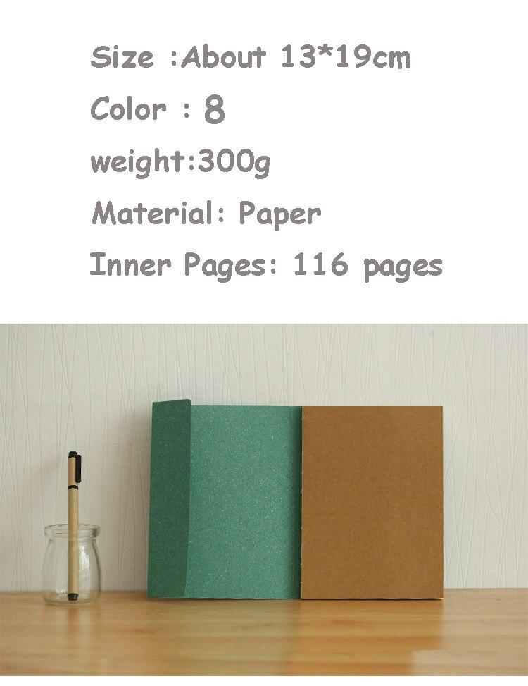 Funda de papel de color simple blinggird MUJI 5mm cuaderno de malla ...