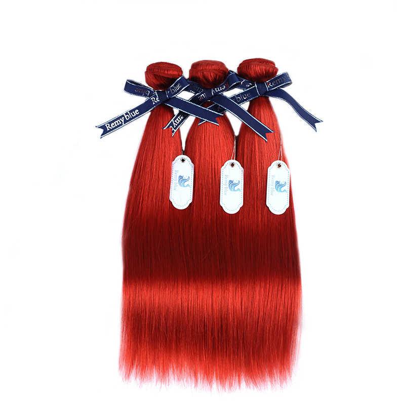 Remyblue бордовые пучки индийские человеческие волосы 3 пучка дерзкие красные прямые пучки волос плетение пучки 100% remy волосы толстые уток не линяет