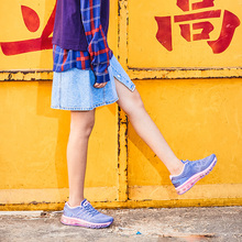 ONEMIX Women's Slant Tongue Running Shoes