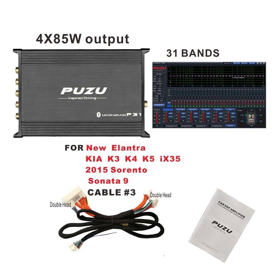 Voiture son processeur DSP Amplificateur AMP pour KIA K3 K4 K5 nouvelle Elantra Sonate 9 avec ISO câble bluetooth sans perte son jouer