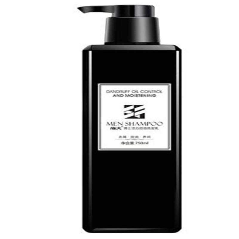 Shifu Men's Shampoo 750ML Cologne Fragrance Shampoo Net Red with refreshing oil control shampoo