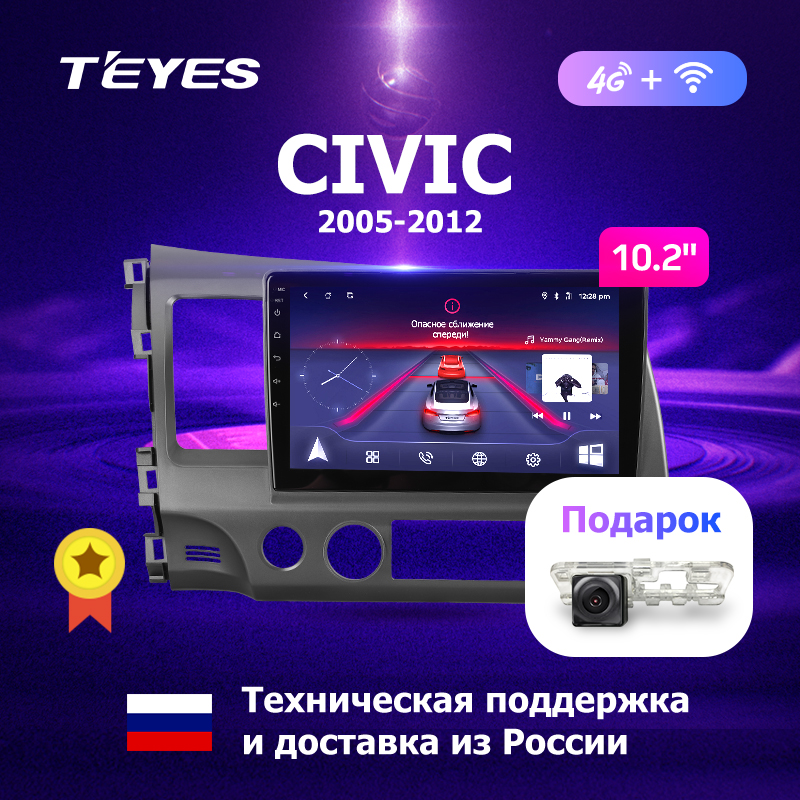 TEYES CC Android Car DVD GPS Multimedia Player For Honda Civic 2006-2011 car dvd Navigation radio Video Audio Car Player