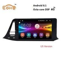 Автомобильный аудио Android 8,1 8-ядерный для TOYOTA CHR правым US версия с радио BT GPS Поддержка WI-FI 4G интернет и DSP