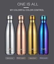 Neue Hohe Licht Swell Koks Flasche Kreative Isolierung Tasse Mit Hoher Grad Edelstahl Vakuumflasche Kaffee Tasse Wasser auto Cup
