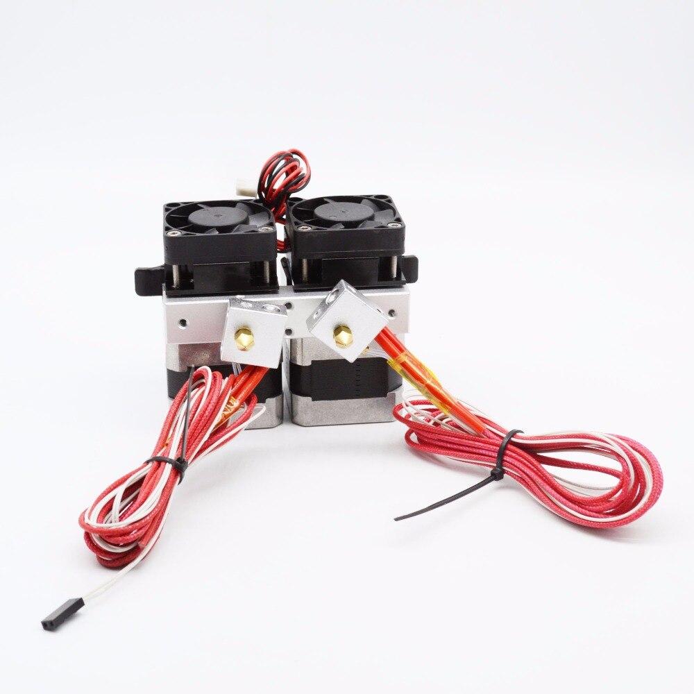 0.4MM Dual Head Dual Nozzles MK8 makerbot Extruder Double Print Head for Reprap 3D Printer 3.00 mm Filament