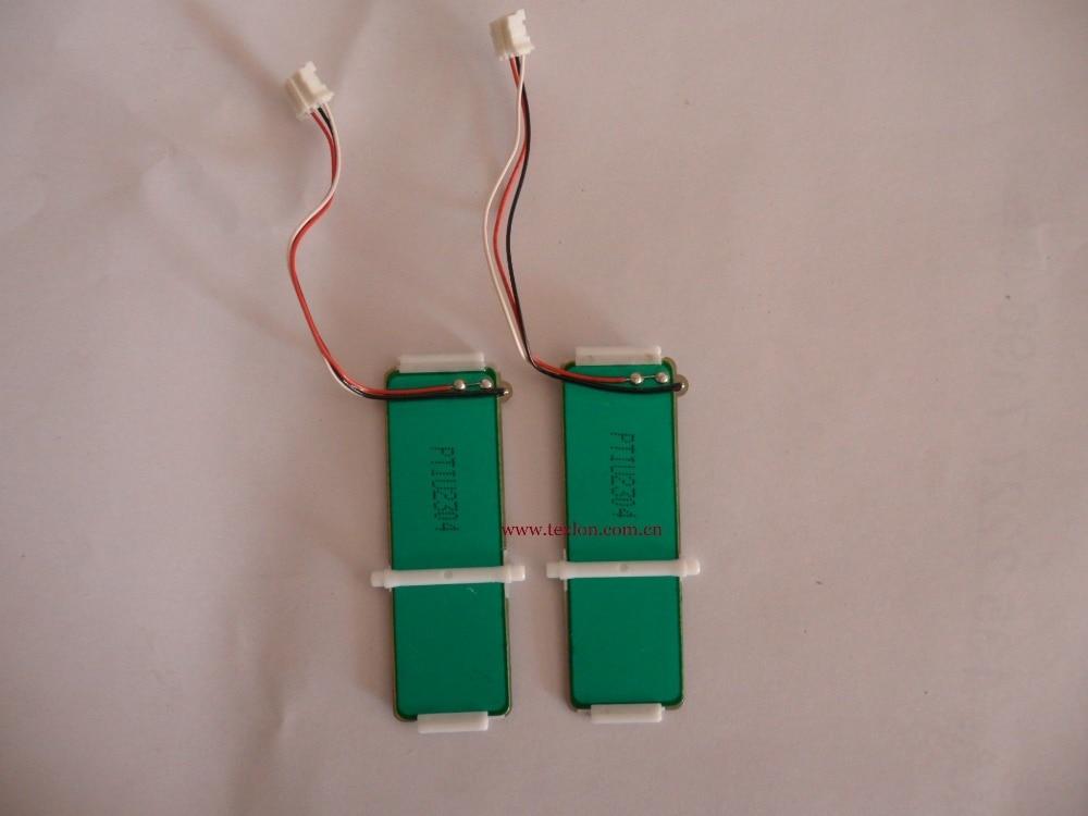 Loanti Socks Machine Use Three Wire WAC Data Boards 0379035