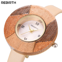REBIRTH Ladies Leather Thin Strap Watch Luxury Wooden Watches Women Fashion Casual Quartz Dress Wristwatch Female Clock Unique