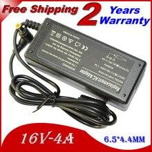 64W 16V 4A 6.5*4.4MM Replacement For Sony GP-AC16V8 VGP-AC16V7 PCGA-AC51 PCGA-AC