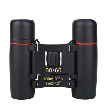30X60 Zoom Binoculars and Low-Light Night Vision Telescope with Ruby-Coated Optics for Kids