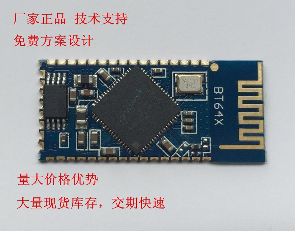 Manufacturer direct selling CSRA64110 bluetooth 4.2 module module board audio receiver I2S output speaker TWS module