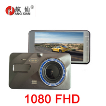 2.5D glass Car Dvr Camera 4 Inch Full Hd 1980*1080FHD Rearview Mirror Dash In Video Recorder Detector