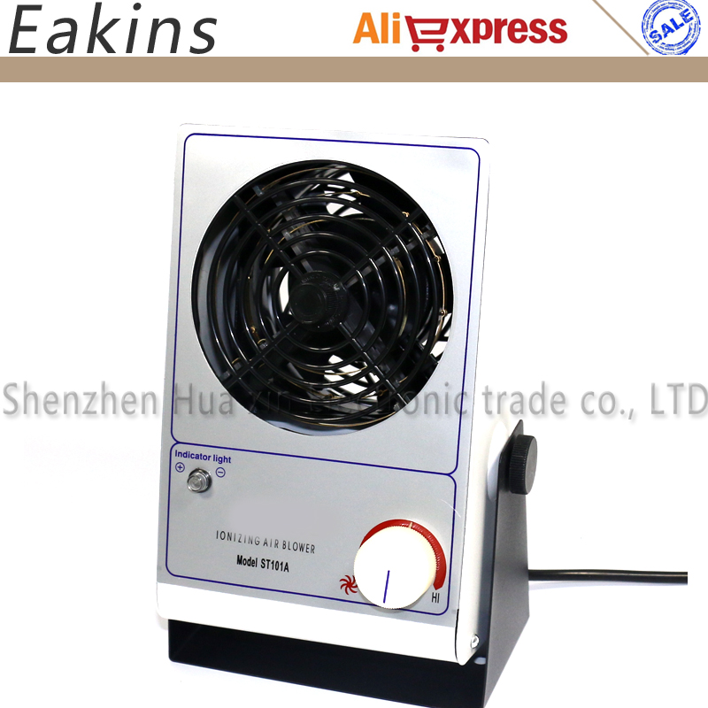 ST101A PC Ion Fan ESD Ionizer Air Blowers Fan Static Eliminator Equipment For Sensitive Electronic Components