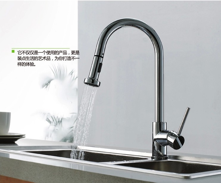Good Quality Wholesale And Retail Chrome Finished Pull Out Spring Kitchen Faucet Swivel Spout Vessel Sink Mixer Tap ouboni high quality chrome finished pull out spring kitchen faucet swivel spout vessel sink mixer taps