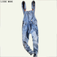 2017 New Mens Bib Overalls Fashion Denim Overalls Men Ripped Jeans Male Ankle Length Denim Jumpsuit Blue(China)