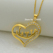 Anniyo Arabic name necklace pendant arab jewelry gold color middle eastern muslim name