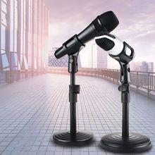 Мини Портативный столешницы микрофонная стойка Маддер Регулируемый микрофоны штативы держатель с микрофоном клип для встреч