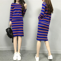 4 Color Striped Women Sweater And Skirts Suit Knitted 2 Piece Set Korean Slim Elasticity Tops