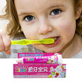 Children Toothpaste Whitening teeth remove bad breath remove tartar Active Ingredient No Fluoride Strawberry flavor oral care