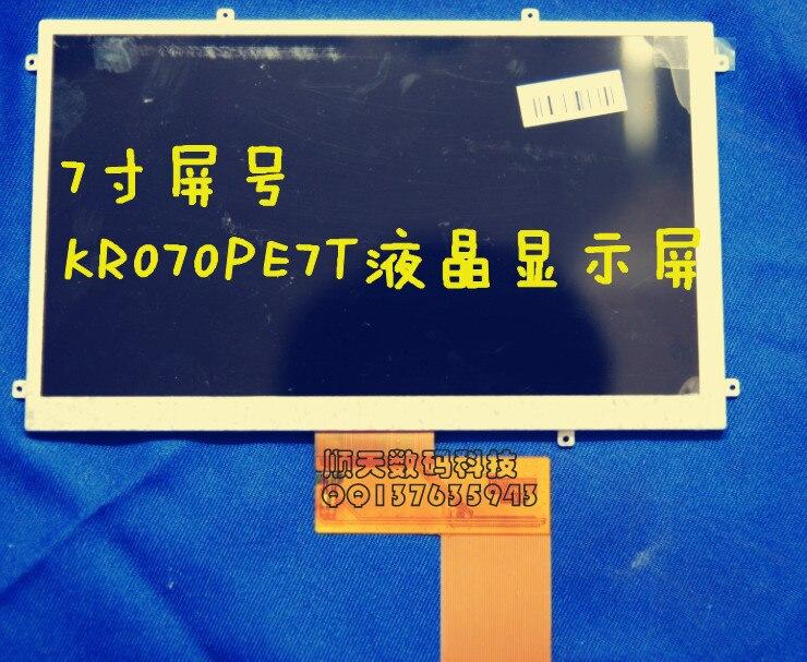 все цены на 7inch screen h-b07021fpc-717t65ob-c4 lcd calendar b07021fpc онлайн