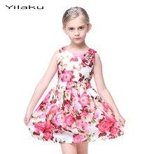 Kids Floral Print Dresses for Girls Beautiful Princess Dress Summer Girl Party Dress Children Wedding Dress Girls Clothes CA282