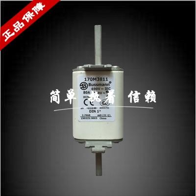 Bosman fast fuse 170M3811 / DIN1 / NH1 / 690V / 80A rgs4b 315a fast fuse rgs4b 315a 660gh fast acting fuse