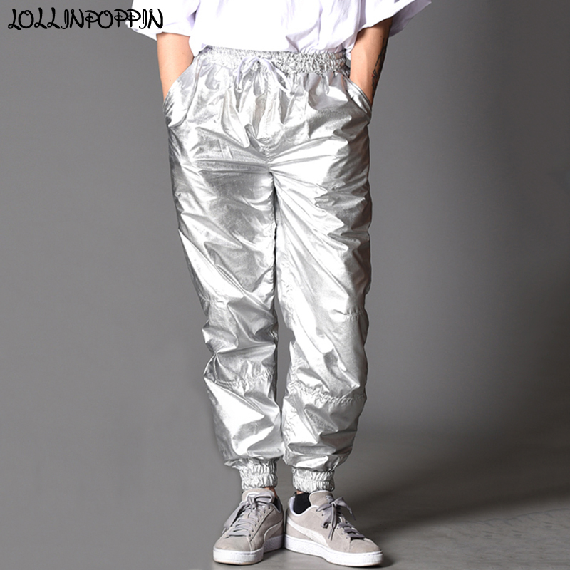 NWT Glittered Striped Jumpsuit boys//Mens Unisex Dance Costume looks like 3pcs