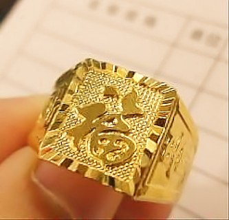 Bulk Sale Mens Boys Smooth Square Signet Ring Gold Color