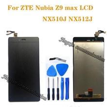 "5.5 ""עבור ZTE נוביה Z9 מקס NX510J NX512J LCD + מסך מגע digitizer חיישן רכיב תצוגת תיקון החלפת חלקי"