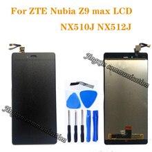 """5.5 """"ل ZTE النوبة Z9 ماكس NX510J NX512J LCD + محول الأرقام بشاشة تعمل بلمس الاستشعار مكون عرض إصلاح استبدال أجزاء"""