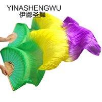 1 Pair Dance Fans Bamboo Ribs Natural Silk Stage Performance Props Dye Fans Women Belly Dance Silk Fans green+yellow+purple