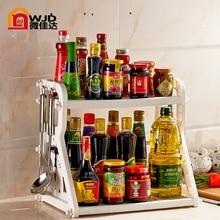 Plastic 2 kitchen spice rack seasoning shelf storage supplies