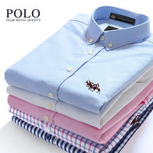 Royal Queen's brand brand 2017 spring autumn new Mens Long Sleeved shirts men's striped long sleeved collar