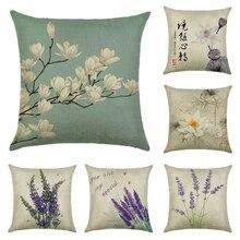Funda de cojín planta lavanda lino/algodón flor diseño funda de almohada hogar funda decorativa para cojín asiento funda de almohada