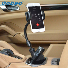 Cobao universal USB car charger mobile phone holder stand charging mount holder for most phones smartphone Iphone 5s 6 Galaxy