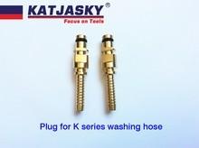 2 יח\חבילה Plug צנרת עבור Karcher K סדרת כביסה צינור, כביסה אקדח בלחץ גבוה מכונת כביסה, לשטוף רכב