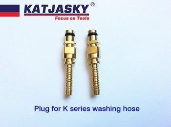 2 unids/lote macho accesorios para Karcher Serie K lavado manguera lavado pistola de alta presión lavadora lavar Coche