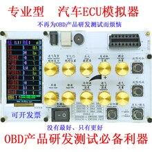 Pro ECU simulator suite Automotive ECU/ engine /OBD II/ELM327 development test /