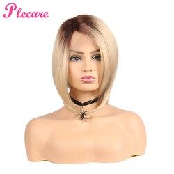 Plecare Kurze Bob Gerade Synthetische Pruike Spitze Vorne Perücke Glueless Hohe Temperatur Wärme Beständig Faser Haar Frauen Perücken.