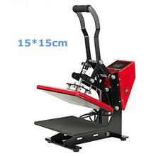 15 15cm Heat Press Machine Digital Controller Pressing Machine HP230A