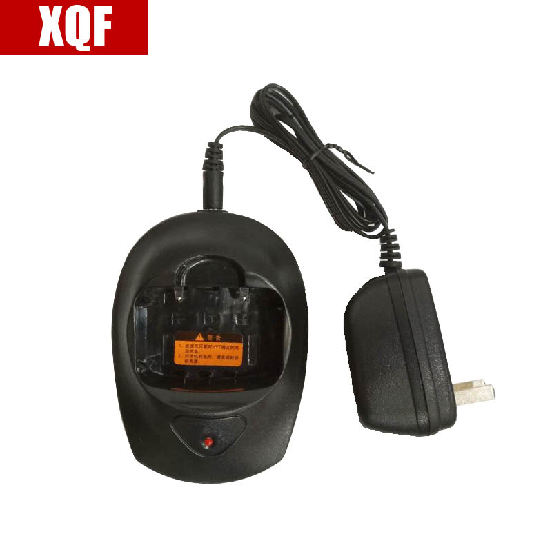 XQF Handheld Radio Battery Charger For Walkie Talkie Hytera TC-600,TC2110,TC2100H