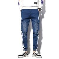 New Design Men's Harem Jeans Fashion Men Washed Shinny Denim Pants Hip Hop Sportswear Elastic Waist Pants Ripped Jeans for Men