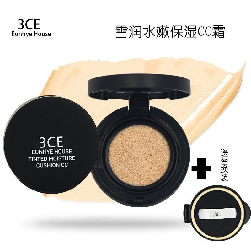 Hot selling3CE air cushion CC cream, naked makeup, concealer, Moisturizing Foundation cream, makeup free shipping
