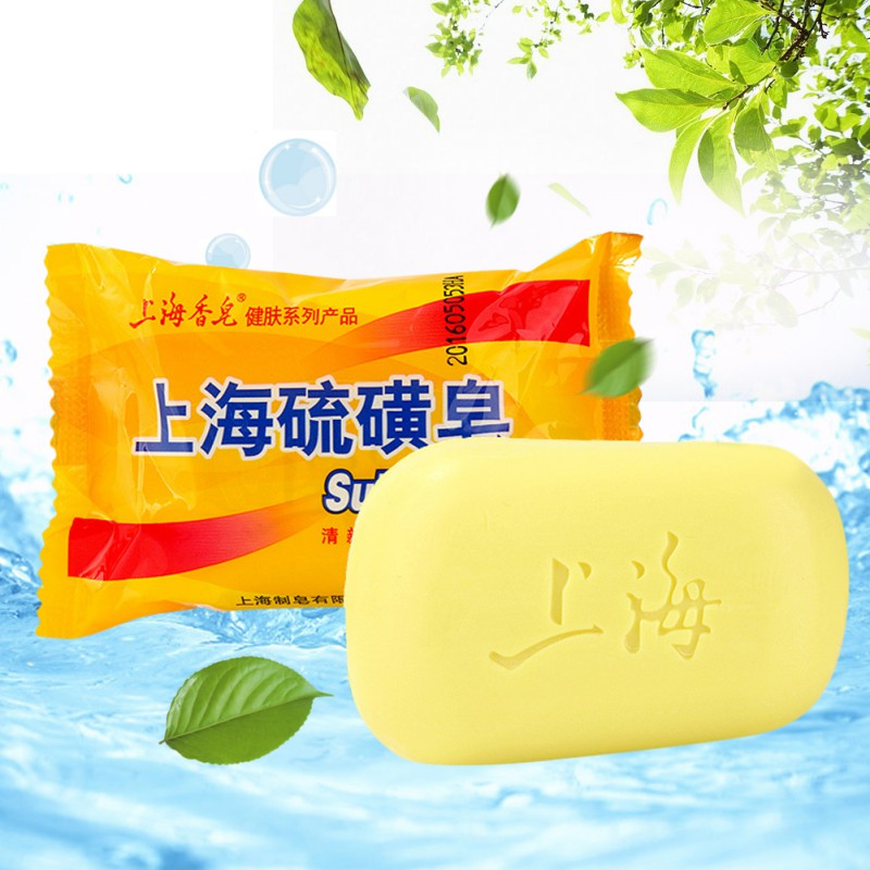 Shanghai Sulfur Soap  Skin Conditions Acne Psoriasis Seborrhea Eczema Anti Fungus Perfume Butter Bubble Bath Healthy Soaps 85G